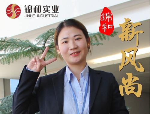 锦绣品质  极致于心      —访东区新项目外联主管陈燕
