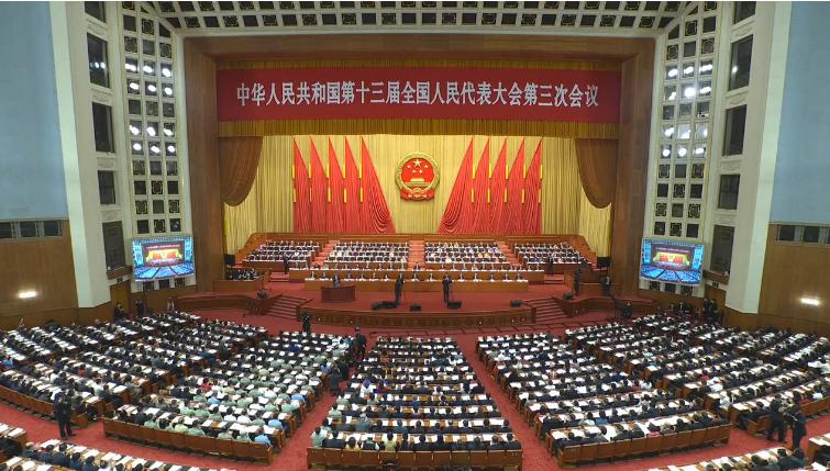十三届全国人大三次会议开幕 政府工作报告极简版